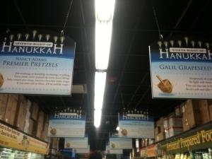 Hannukah Fairway style